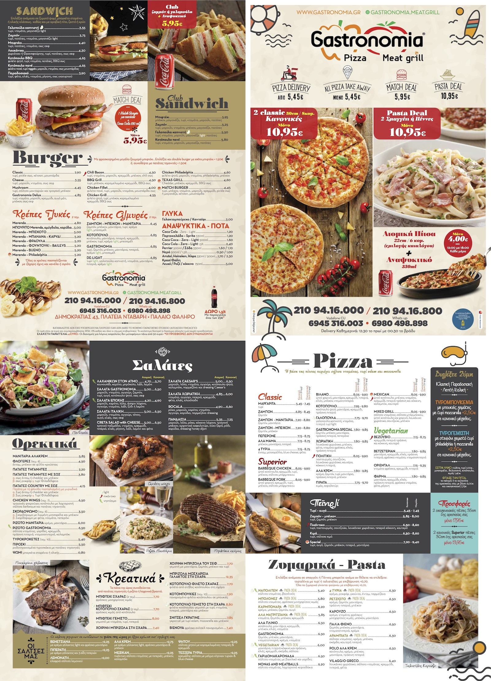 Delivery menu Gastronomia Pizza 7 20